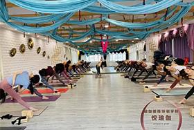瑜伽培训学校