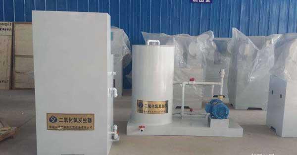 惠州高純二氧化氯發生器