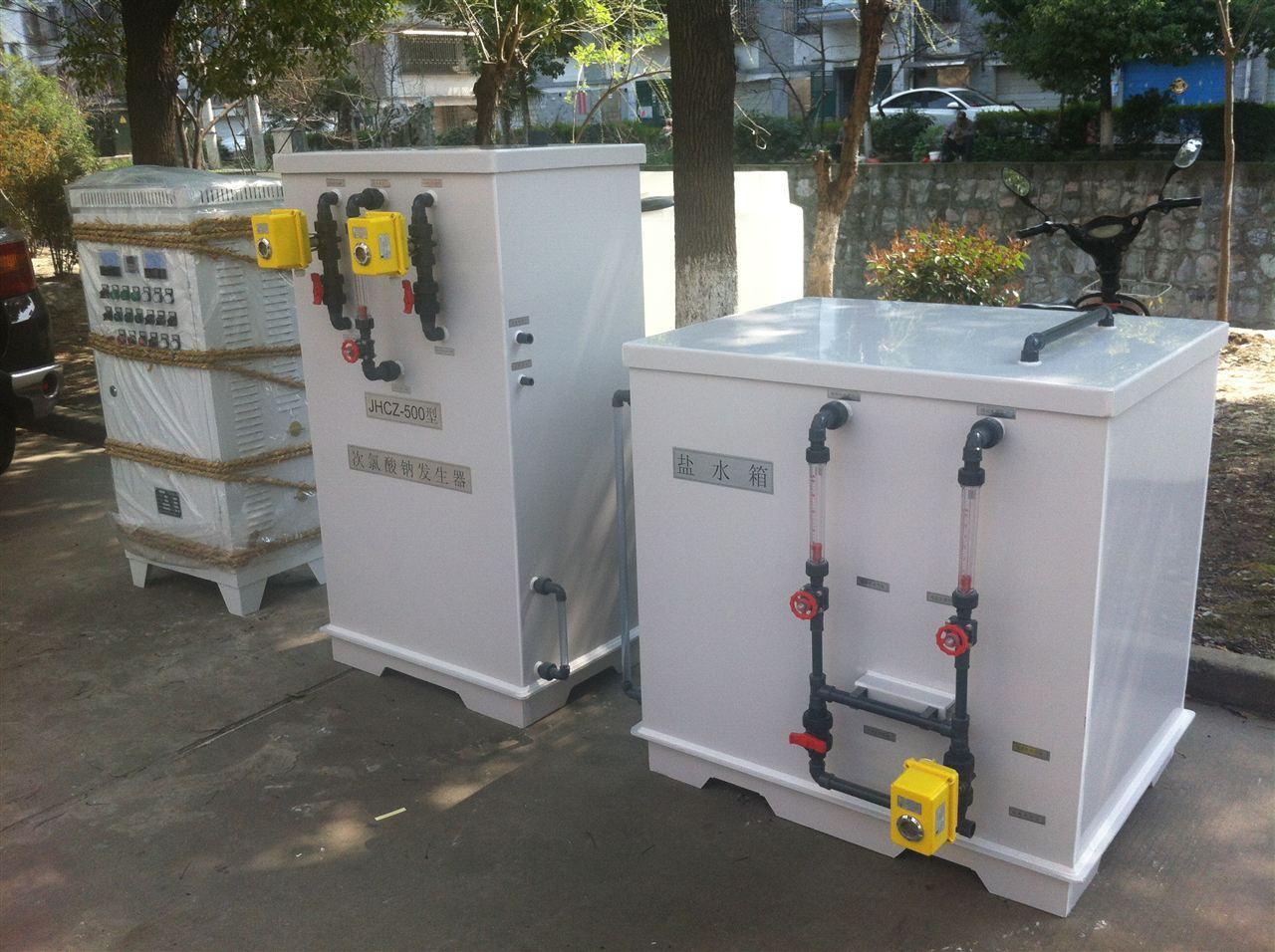 井下自来水消毒设备