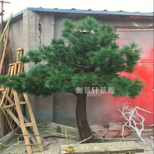 大型季节性仿真树