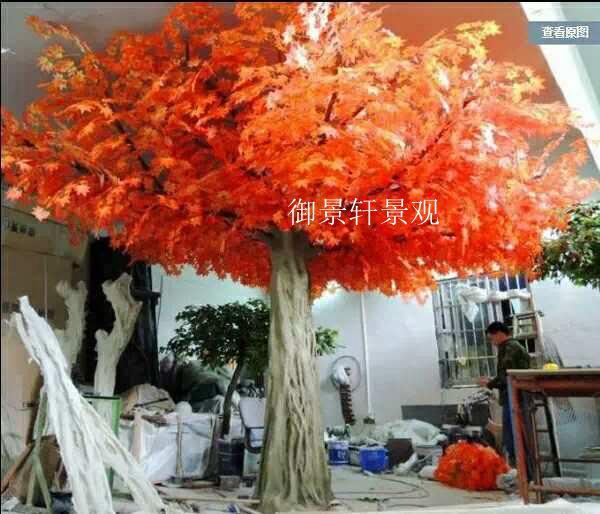 季节性大型仿真树
