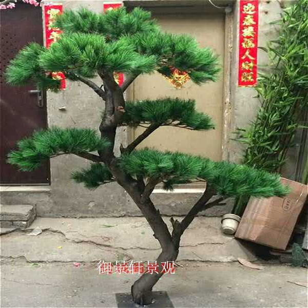 仿真景观树
