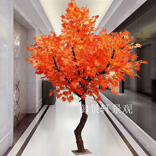 季节仿真树
