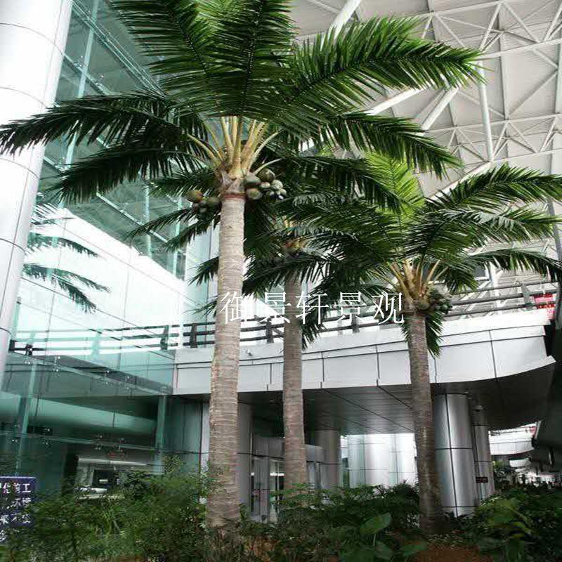 大型椰子树仿真