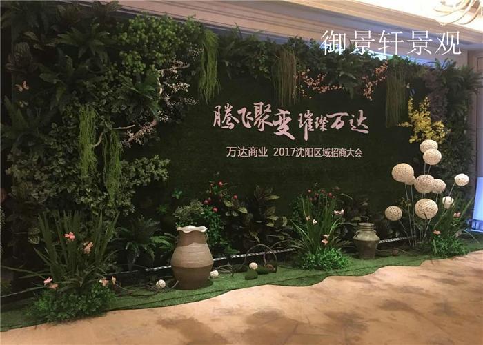 绿植墙施工