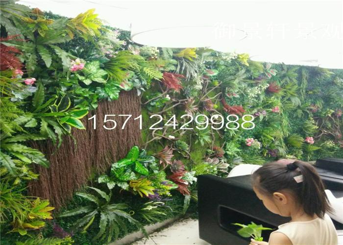 绿植墙造型景观