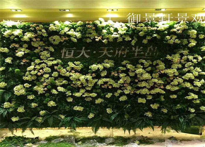 大厅绿植墙