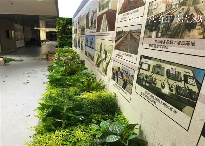 基地景观绿植墙