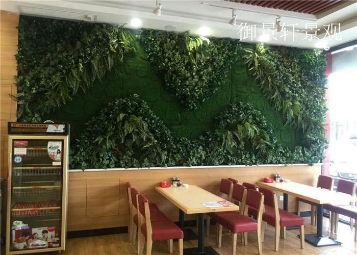 餐厅景观绿植墙