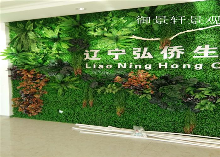 展示区绿植墙