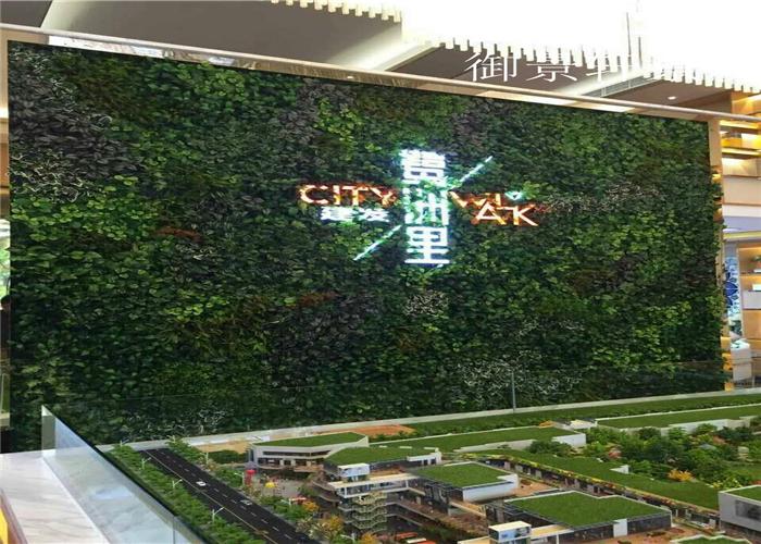 别墅展区绿植墙