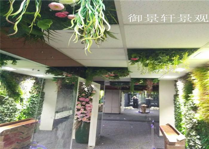 会馆绿植墙