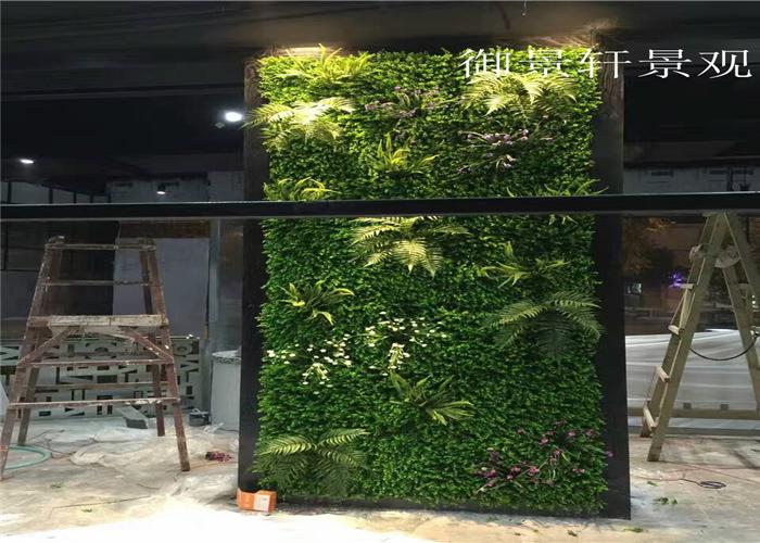 温泉装饰绿植墙