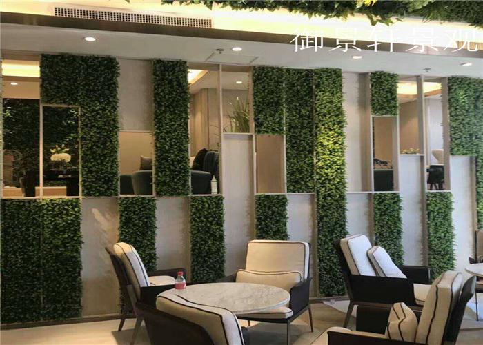 室内绿植墙装饰