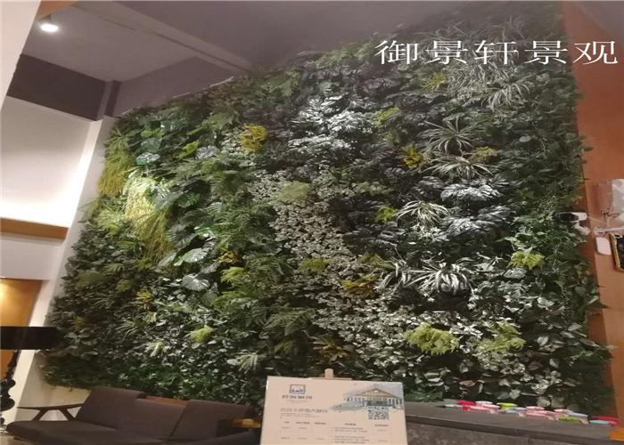 洗浴中心绿植墙