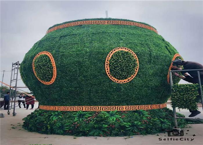 景观仿真植物雕塑