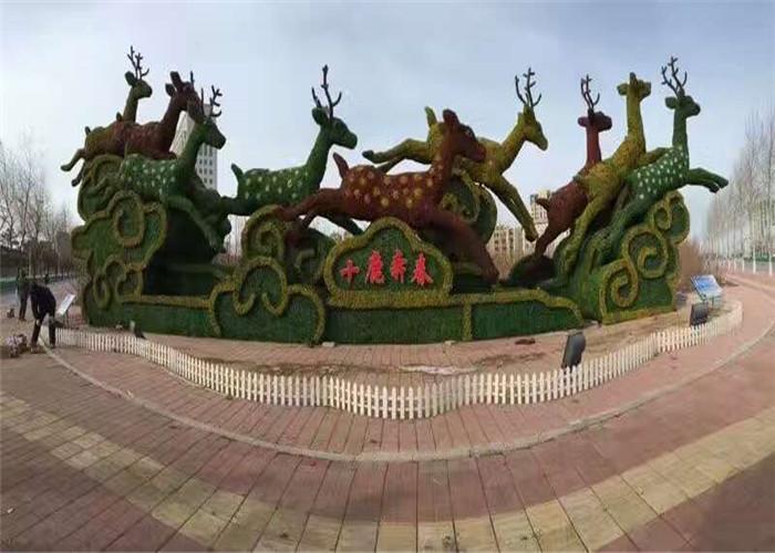野生动物植物雕塑