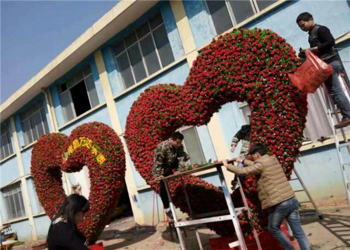 心形植物雕塑