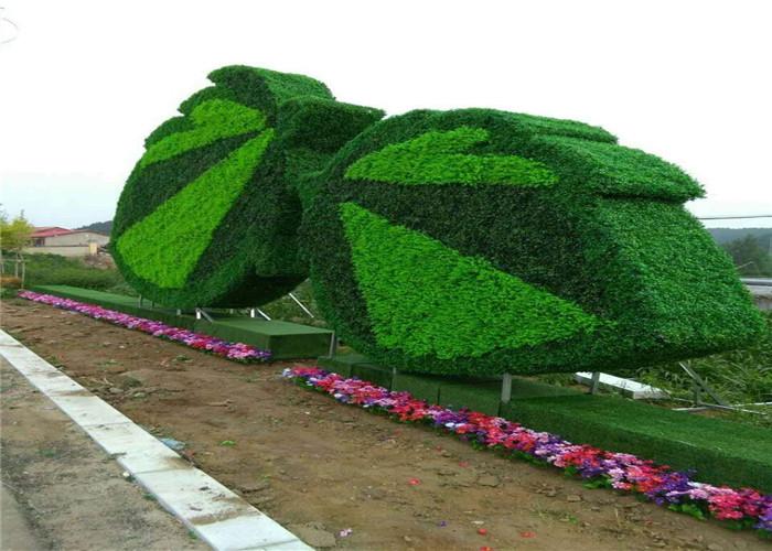 展观景观仿真植物雕塑