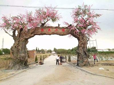 拱门桃花树