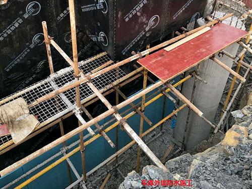 车库外墙防水施工
