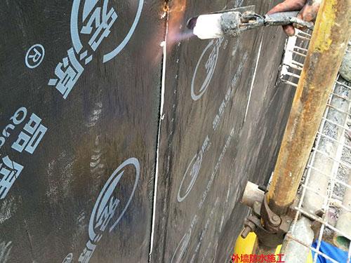厂房外墙防水施工