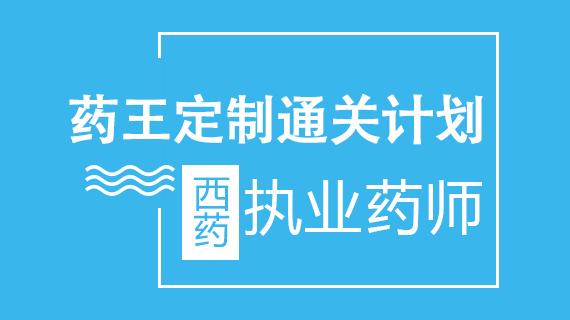 直播学习(三)