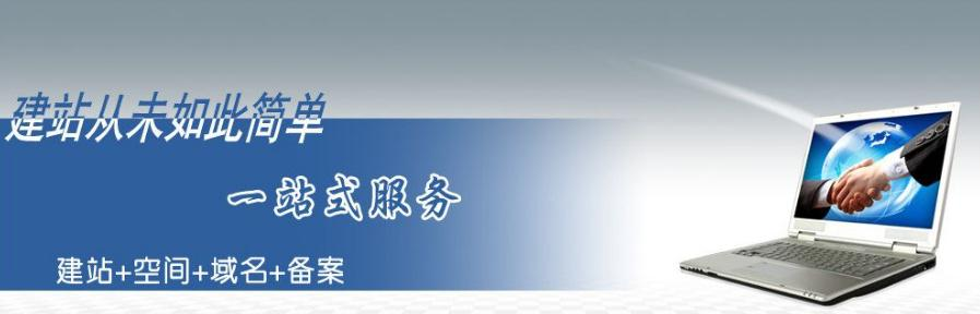 咸阳网络公司