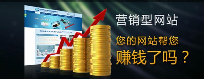 咸阳网站建设公司
