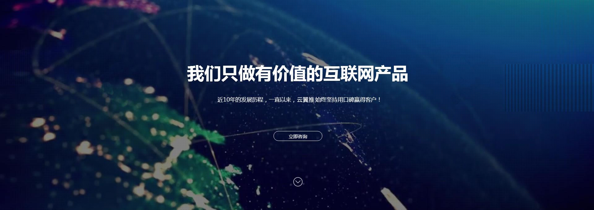 咸阳网络公司联系方式