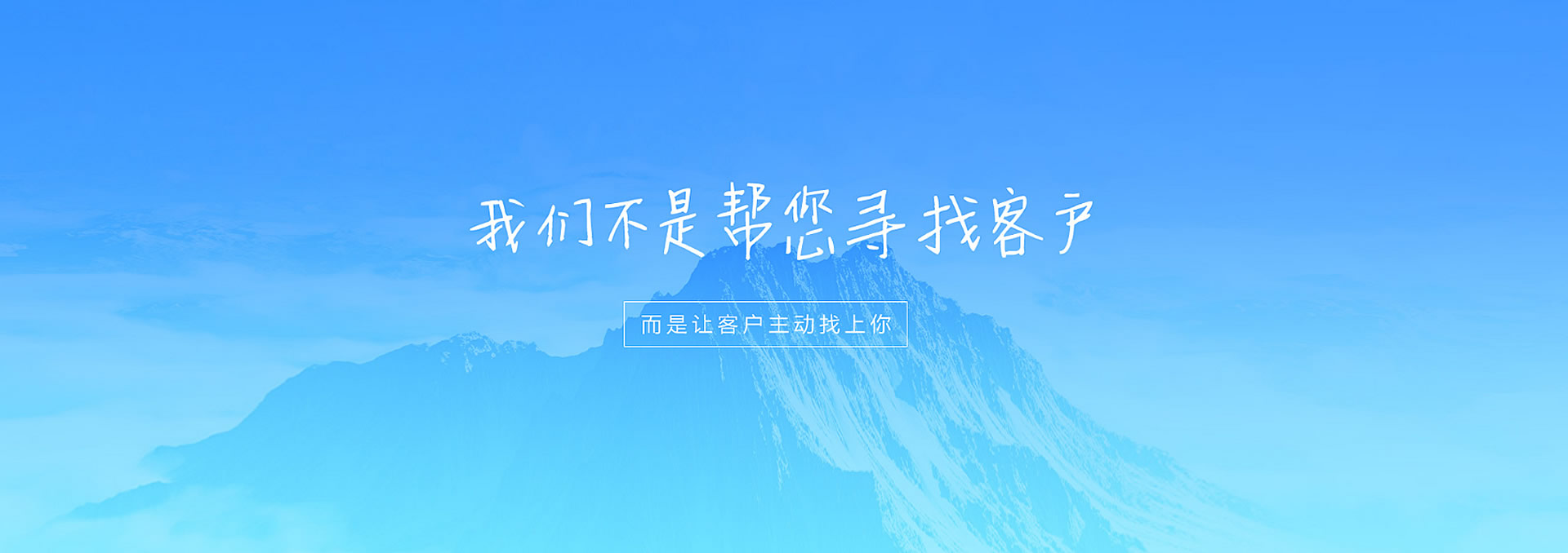 咸阳网络推广