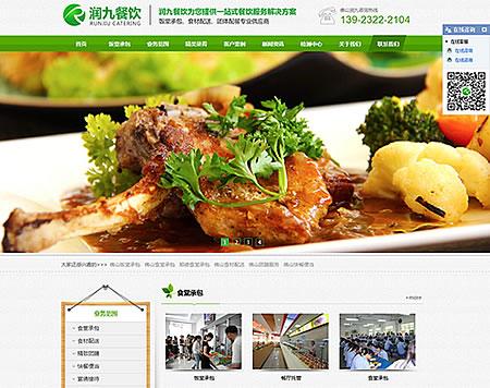 佛山润九餐饮管理有限公司
