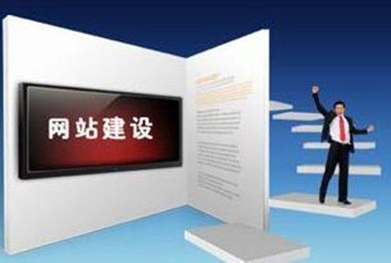 咸阳企业网站建设