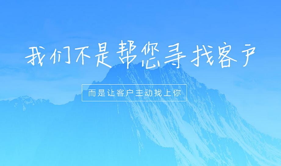 咸阳网站制作