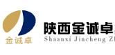 咸阳纺机器材厂家网站制作