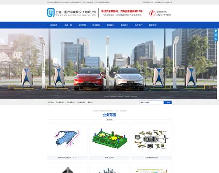 上海一图汔?#30340;?#20855;设计有限公司