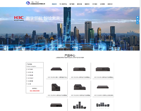 上海海拓信息技術有限公司