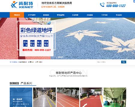 武汉肯耐特工程有限公司