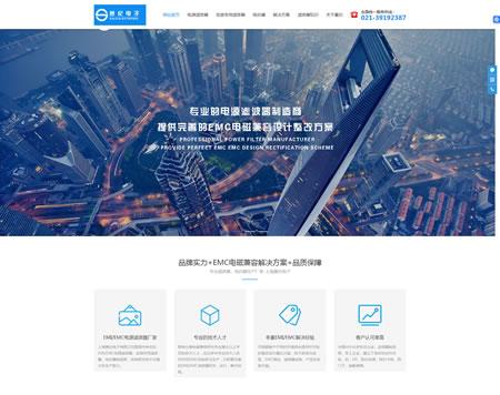 上海赛纪电子有限公司