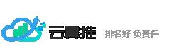 陕西(西安)云翼推信息技术有限公司