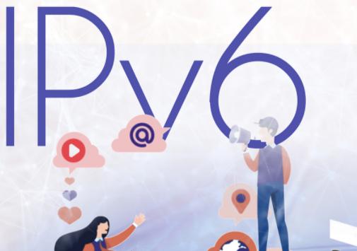 一图读懂《关于加快推进互联网协议第六版(IPv6)规模部署和应用工作的通知》