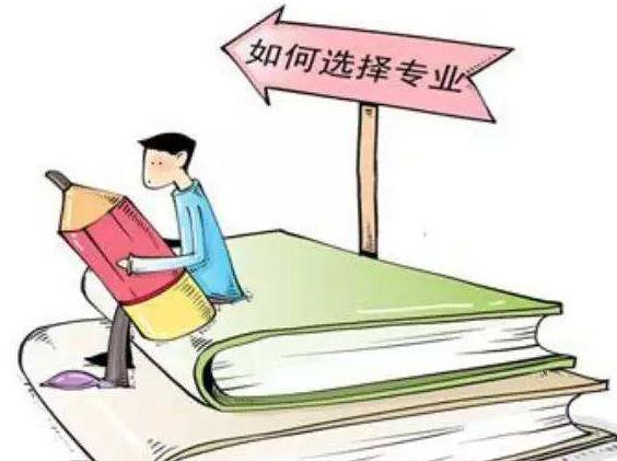 初中毕业生如何选择中职专业?云南中专招生老师给你3点建议