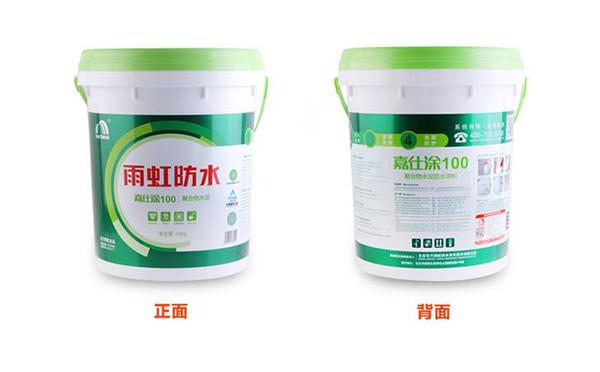 反应固化型聚合物水泥防水涂料