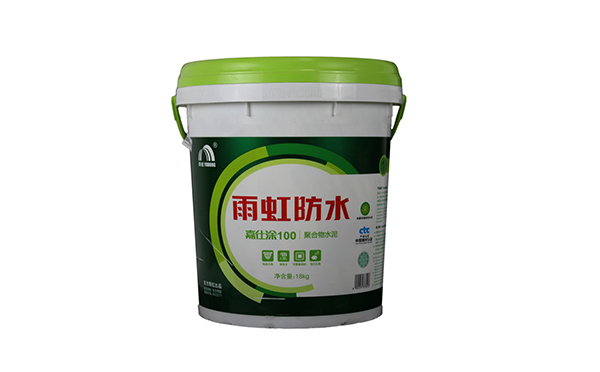 福州聚合物水泥基防水涂料
