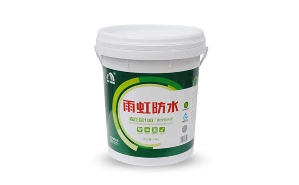 福州JS防水涂料