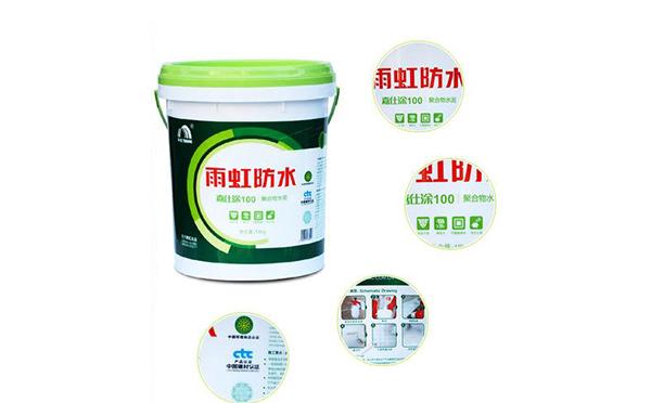 福州新型聚合物防水涂料