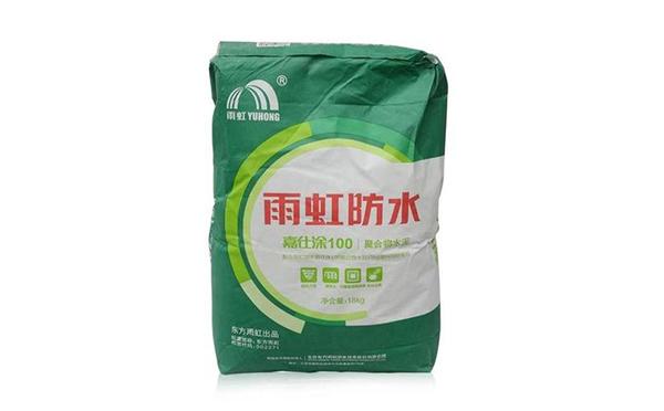 福州柔性聚合物防水涂料