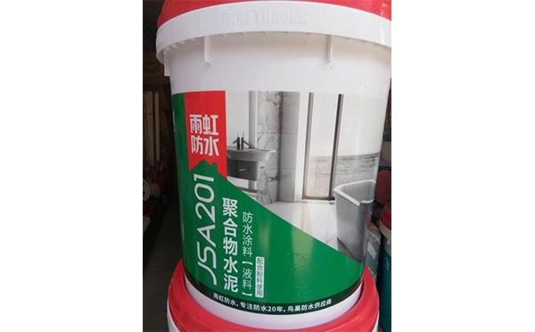 福州自闭型聚合物防水涂料