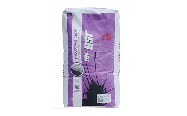 福州聚合物水泥防水浆料