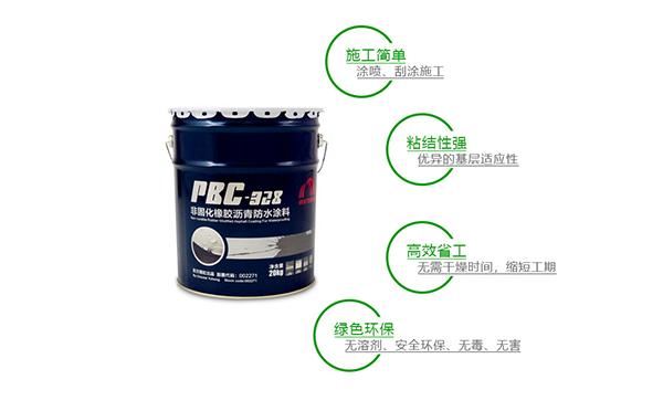 PBC-328非固化沥青涂料